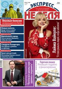 """""""Экспресс-неделя"""" №24 (2019)"""