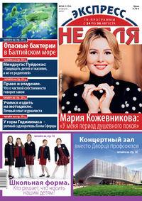"""""""Экспресс-неделя"""" №34 (2019)"""